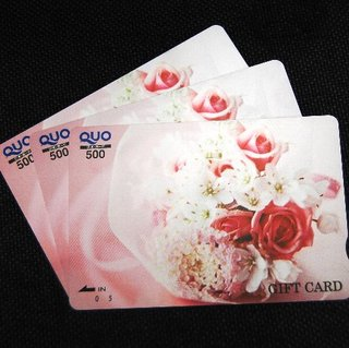 ◇ビジネス・出張応援!◇便利なQUOカード500円付き(朝食付)