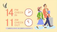 【14時イン&11時アウト/朝食付】ロングステイプラン!人気の郷土料理朝食/シモンズベッドと個別空調