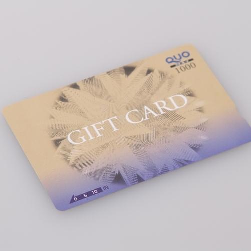 【出張応援】1,000円クオカード付きプラン☆素泊り