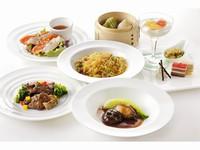 【LuxuryDaysセール】和食or中華/チョイスディナー/夕朝食付※予約時に夕食内容をチョイス!
