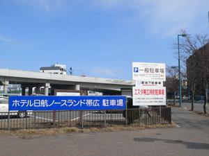 【北海道在住者応援企画】お得に泊まれちゃう!駐車代600円が無料!【素泊り】