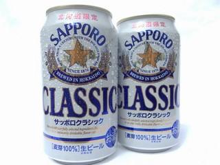働くあなたにお勧め!◆ 缶ビール350ml&おつまみ付きプラン ◆