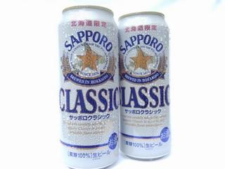 働くあなたにお勧め!◆ 缶ビール500ml&おつまみ付きプラン ◆