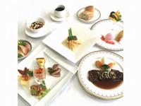 1泊2食付き ご夕食は京都のフレンチディナー「ボヌールコース」プラン