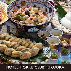 【スタンダードプラン】◇◆博多の郷土料理が満載!朝食バイキング付!◆◇6:30オープン♪
