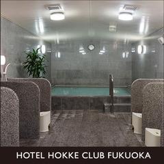 【スタンダードプラン】◇◆男女別浴場完備!全室Wi-Fi接続無料!広々ワイドデスク!◆◇