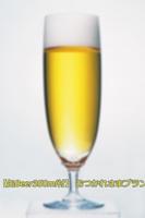 【缶Beer350ml付】 おつかれさまシングルプラン(素泊り)