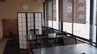 【日帰り】レストラン食