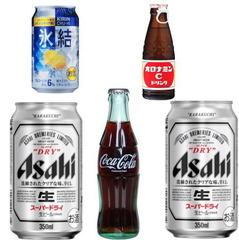 【冷蔵庫解放×1泊朝食付】缶ビール・酎ハイ・ソフトドリンクがすべて無料♪「冷蔵庫解放プラン」