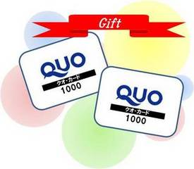 QUOカード1000円付×ビジネス応援プラン♪♪
