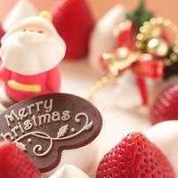 ケーキでお祝い★今年は有馬温泉で大切な人と過ごそう★温泉deクリスマスプラン