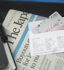 【特典満載】500円QUOカード+VOD150タイトル見放題カード+朝食付プラン
