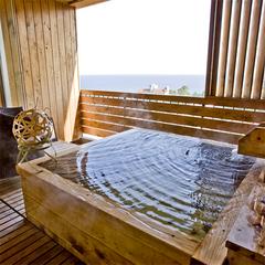 【海が見える露天風呂付客室】檜の湯舟 ※禁煙室