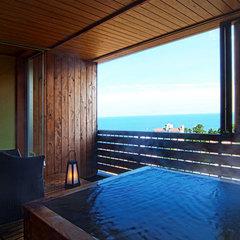 【露天風呂付き客室】プライベート温泉を贅沢に!温泉三昧の休日<当館人気>