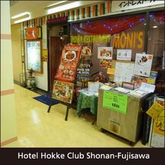 ホテル内レストラン・ショップで使える!エスタ1,000円プラン