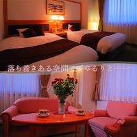 【禁煙】ジュニアスイート(ベッド幅120cm/40平米)
