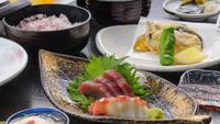 【前日割】温泉付☆チェックイン1日前から予約可能!!日本最南端の温泉でお寛ぎください♪【2食付】