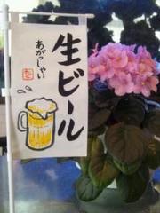 1日3組限定 ☆☆生ビールグラス一杯無料プラン 「現金決済特典」