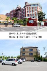 【VOD無料・無料駐車場完備】 ビジネスプラン(朝食付)