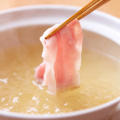 特典付!幻の豚『あぐ〜』をしゃぶしゃぶで楽しむ夕食