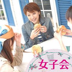 【女性限定】ちょっと嬉しい特典付き☆朝食付きレディースプラン