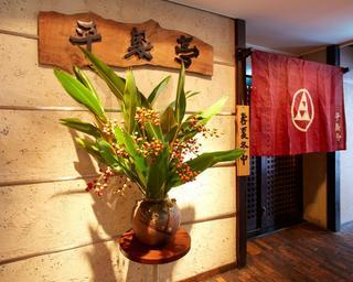 ★ポイント10倍★観光&ビジネスの拠点に◎徒歩10分で国際通り♪沖縄料理も楽しめる朝食バイキング付♪