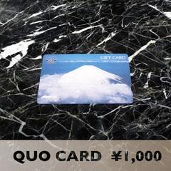 【QUOカード1000】広々44平米でゆったりシンプルステイ【当館人気】