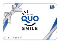 ★QUOカード500円+ス-パーポイント10%大還元プラン★ ポイント10倍