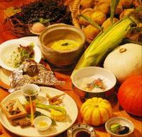 【美味旬旅】冬の味覚、食彩スローフードプラン
