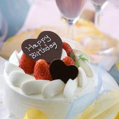 【記念日】ケーキorワインでお祝い!A5ランク山形牛ステーキ(80g)会席@個室お食事処