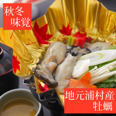 【冬の芭新萃】フグより美味!カワハギ造りを肝ポン酢で!さらに伊勢海老造りと牡蠣付きプラン