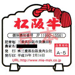 【最高級食材を堪能】伊勢海老・鮑・A5等級松阪牛の最高の美食〜満漢全席〜