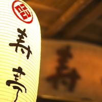 """【スタンダードプラン】""""三重の美味""""と""""湯の山温泉""""を手軽に堪能♪"""