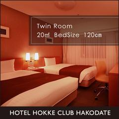 お部屋でゆっくり二人旅♪♪ シンプル素泊りプラン 【大浴場完備】