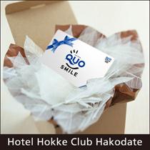 ◆クオ(QUO)カード1000円付きプラン【郷土料理が自慢の朝食付】◆6:30 OPEN