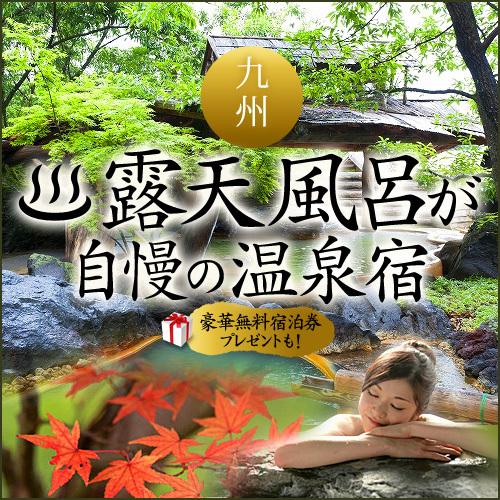 Sujiyu Onsen Kujyu Iyashi no Sato Hotel Dai Kogen Sujiyu Onsen Kujyu Iyashi no Sato Hotel Dai Kogen