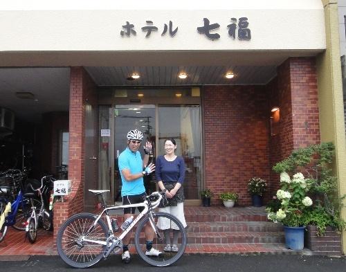 Hotel Hichifuku Hotel Hichifuku