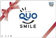 【QUOカード¥3,000付】お財布応援♪♪♪絶対おすすめ