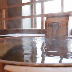 【貸切風呂付き】1泊2食プラン〜夕食ワンランクアップ〜【特選和牛ステーキ】