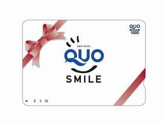 ■■QUOカード1000円付■■ビジネス応援プラン(朝食付)