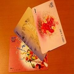 日・月曜日限定!「得々プラン」【QUOカード500円セット・素泊まり】