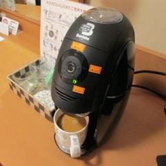 【シングル・素泊まり】『ネスカフェ☆バリスタ』シングルプラン♪お好きな時間にコーヒーをお楽しみ下さい