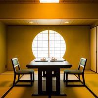 【楽パックSALE】【70周年記念☆特別価格】極上の日本料理を贅沢に味わう!謝恩プラン