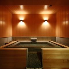 【特別室◆室内温泉付き客室】スパ・スイートルーム「菊万葉」でワンランク上の休日を…