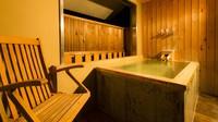 【コロナ対策☆朝・夕食事は個室】特別室菊万葉と日本料理菊彩香で過ごすワンランク上の休日を…