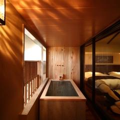 【特別フロア】ワンランク上の休日◆半露天風呂つき客室・菊の時季フロア「菊万葉」で贅沢な時間を