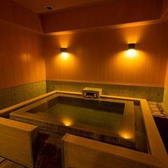 【特別室◆1泊朝食付き】スパ・スイートルーム「菊万葉」でワンランク上の休日を…