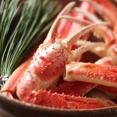 ◆冬の当館一番人気◆活松葉蟹を半丁使用◆菊乃家定番のかに三昧会席『基本』初めて活蟹を食べてみたい方に