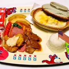 【お子様歓迎・2食付】【平日限定】小学生半額ファミリープラン