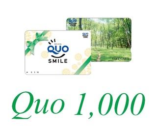 ビジネスマンにおすすめ★Quoカード1,000円付プラン
